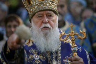 Филарет: Киевский патриархат поддержит народную революцию
