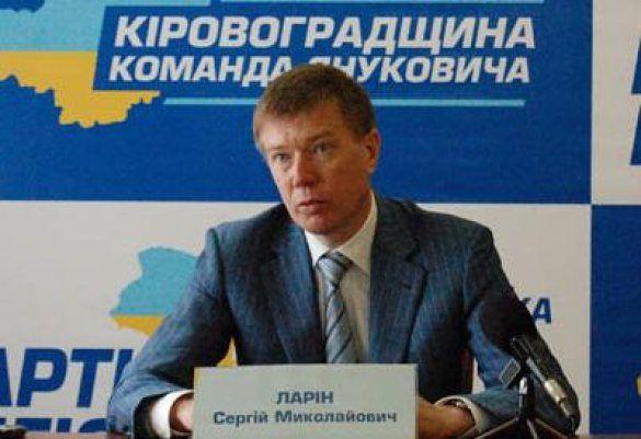 Глава Кіровоградської ОДА Сергій Ларін