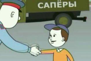 ФСБ випустила серію мультфільмів для дітей