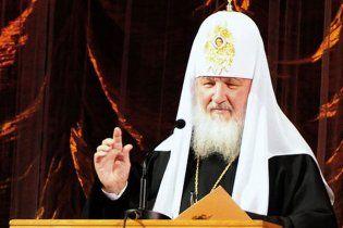 Московський патріарх сьогодні знову приїжджає в Україну