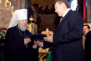 Высший админсуд оставил митрополита Владимира Героем Украины