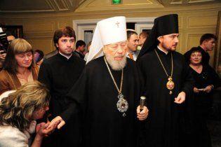 Митрополита Володимира виписали з лікарні після перелому