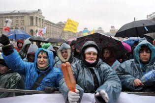 На Майдане подрались митингующие