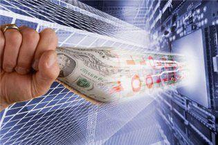 Нацбанк легалізував електронні гроші