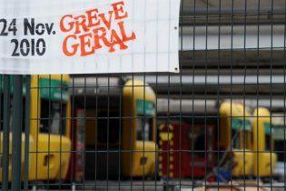 У Португалії загальнонаціональний страйк: жителі проти заходів жорсткої економії
