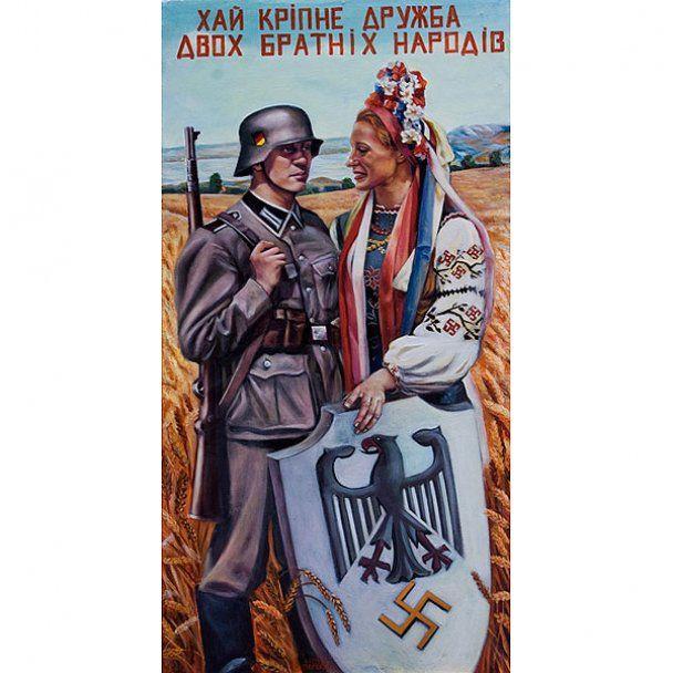 """Выставка """"Убей коммуно-фашиста"""" в Киеве"""