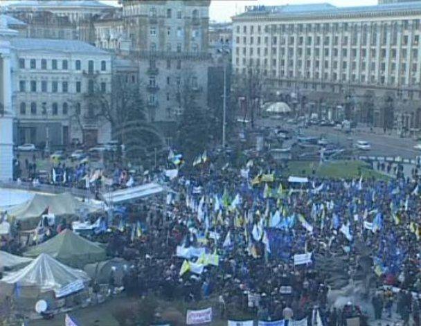 На Майдане начался митинг против Налогового кодекса