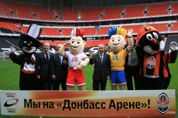 Талісманам Євро-2012 обрали імена
