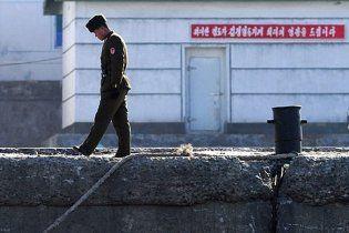 Пограничники КНДР застрелили пятерых перебежчиков, которые хотели добраться до Китая