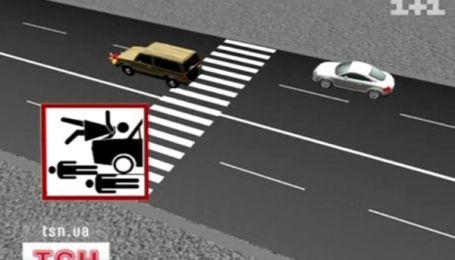 Авто сбило женщину с двумя детьми прямо на пешеходном переходе