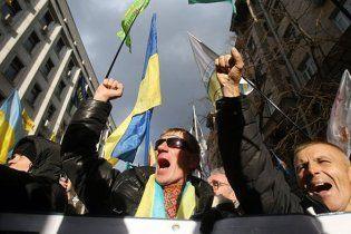Профспілки обіцяють масові страйки через Трудовий кодекс