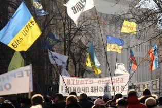 Черкасский горсовет отказался поддержать предпринимателей