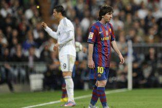 """Прем'єр-міністр Іспанії поставив на """"Барселону"""" в матчі з """"Реалом"""""""