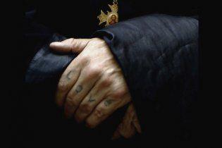 Стать священником в Украине может даже насильник и серийный убийца