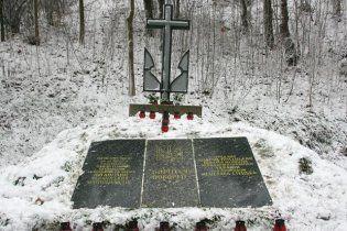 Во Львове почтили членов ОУН, расстрелянных нацистами