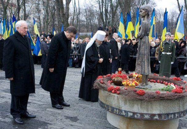 День пам`яті жертв Голодомору в Україні