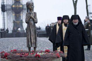 Оппозиция требует наказать коммунистов за Голодомор