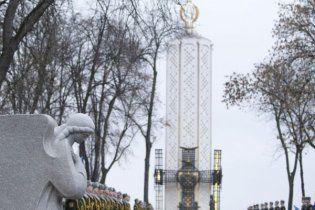 Большинство украинцев признает Голодомор геноцидом