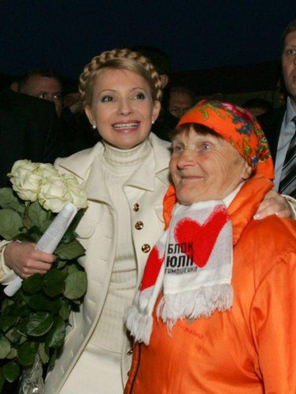 На похорон баби Параски Тимошенко з Ющенком не приїхали