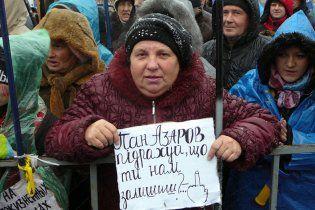 """Организаторы """"налогового Майдана"""" пришли сдаваться в милицию"""