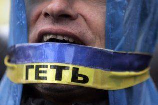 Підприємці все одно вимагають звільнення Азарова, Бродського і Тігіпка