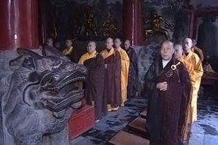 Шаолиньский мастер кунг-фу впервые женился в 98 лет