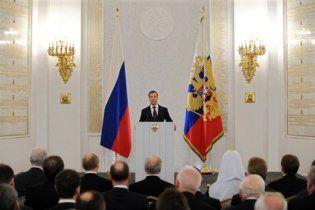 Медведев выступил перед Федеральным собранием РФ