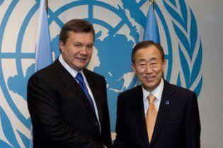 Пан Ги Мун поблагодарил Януковича за поддержку ООН