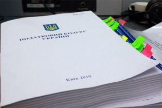 Новий податковий кодекс робить банкрутами українських підприємців
