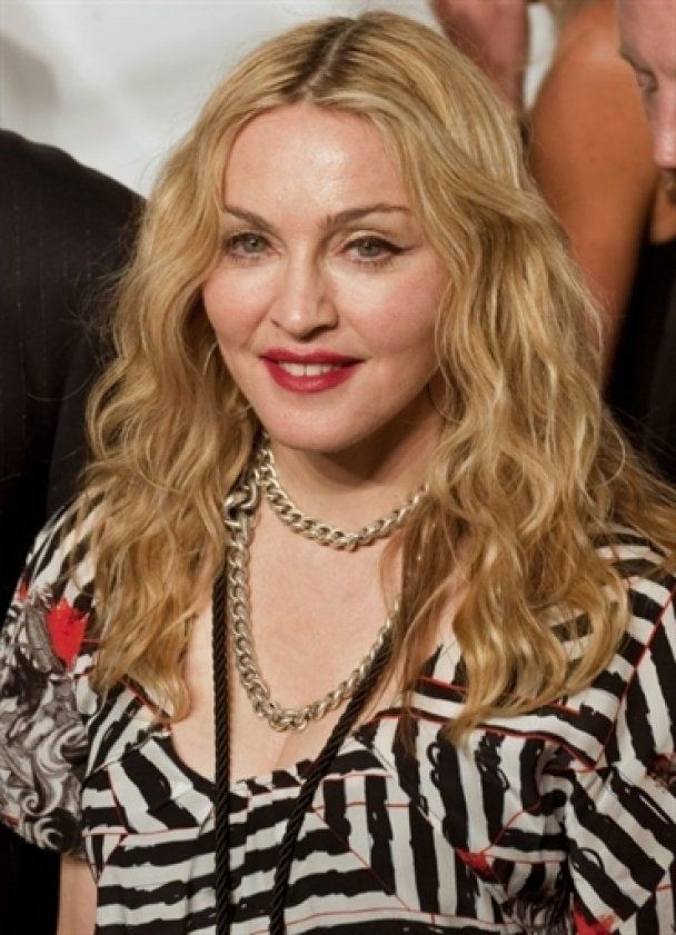 "Мадонна відкрила фітнес-центр ""Hard Candy"""