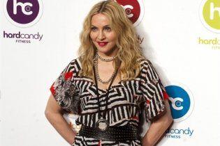 Бывшие сотрудники подали в суд на Мадонну