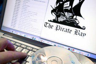 Пірати ініціювали створення альтернативного Інтернету