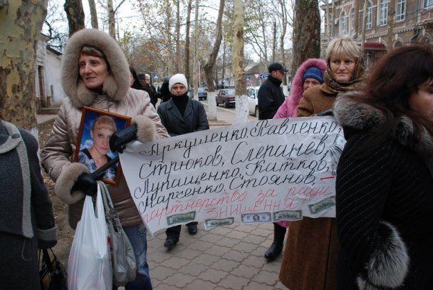 """У Миколаєві """"Беркут"""" розігнав пікет під будівлею обласного управління МВС"""
