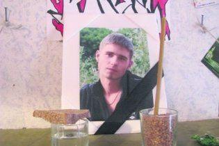 В желудке погибшего в милиции студента Индило обнаружили кровь