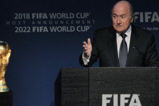 Сьогодні назвуть господарів двох чемпіонатів світу з футболу