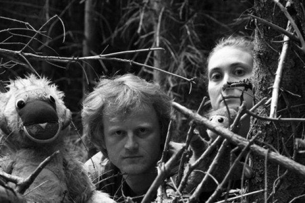 """Гурт DVA привезе в Україну """"фолк неіснуючих народів"""""""