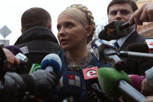 Тимошенко снова пришла на допрос в Генпрокуратуру