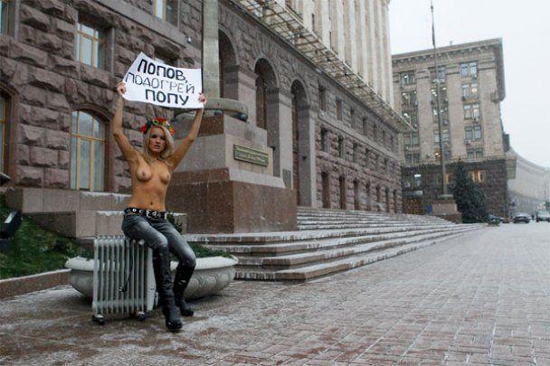 Обнаженная активистка FEMEN грела попу под мэрией