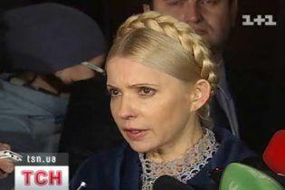 Тимошенко назвала винних в розколі демократичних політсил країни