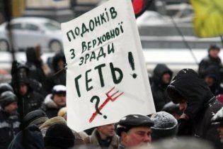 Підприємці з Майдану зібрали 112 тисяч голосів за відставку Ради
