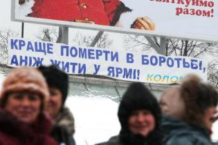 В новом году на Майдане хотят собрать сотни тысяч людей