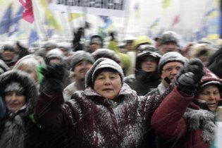 Пикетчики перекрыли подъезд к Администрации Януковича