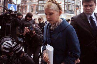 Генпрокуратура обвинила Тимошенко в растрате денег