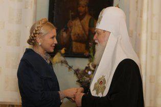 Патриарх Филарет просит суд выпустить Тимошенко на поруки