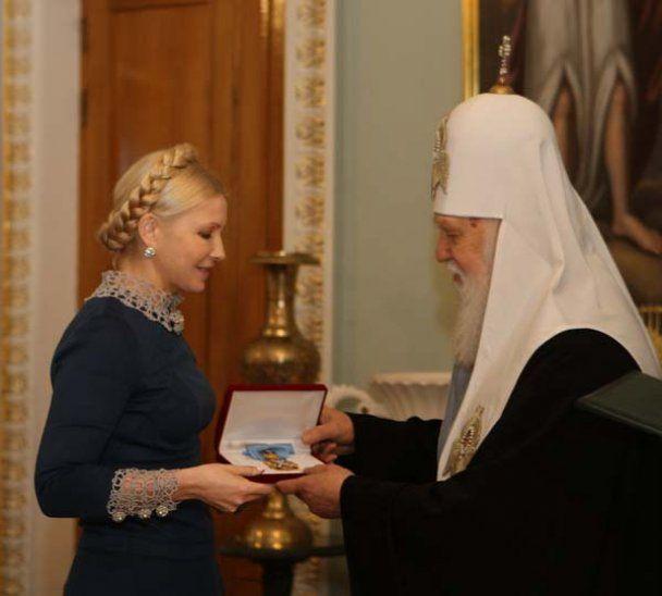 Філарет подарував Тимошенко на ювілей найвищу церковну нагороду