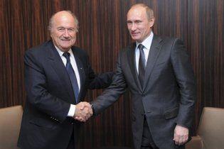 Путін: Чемпіонат світу зруйнує штампи про Росію