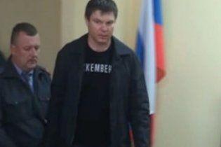 Організатора різанини на Кубані знайшли серед гостей на інавгурації Мєдвєдєва