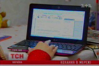 Кохання в Інтернеті загрожує українкам розбитим серцем і пустим гаманцем