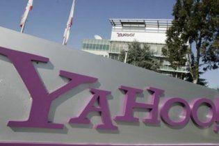 У 2010 році користувачів Yahoo найбільше цікавило, як зав'язати краватку