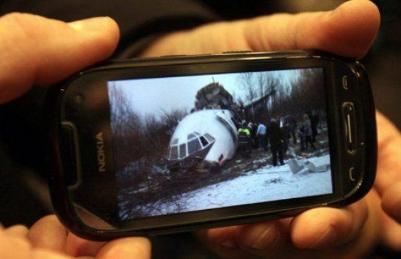 Авіакатастрофа в Домодєдово_2